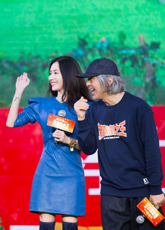 Mới sinh con được 2 tháng, Trương Bá Chi vẫn hết lòng giúp Châu Tinh Trì quảng bá phim mới - Ảnh 9