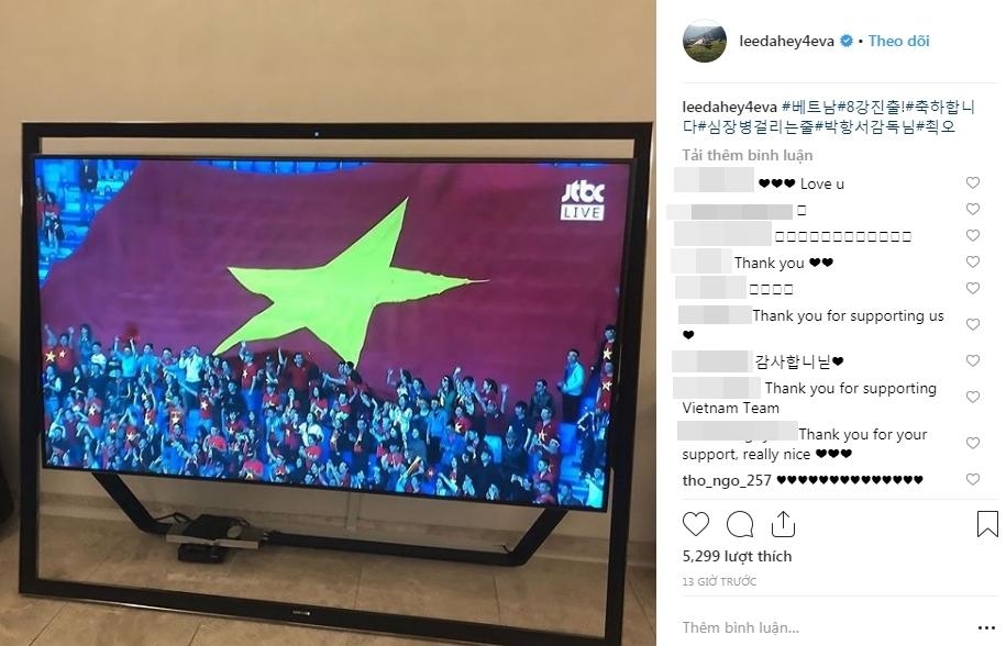 """Nữ diễn viên 'Hotel King"""" - Lee Da Hae bất ngờ đăng ảnh chúc mừng đội tuyển Việt Nam sau trận thắng Jordan - Ảnh 3"""