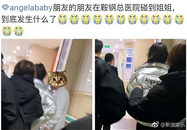 Fan bắt gặp Angela Baby vừa đi vừa phì phèo thuốc lá, cuộc hôn nhân với Huỳnh Hiểu Minh đang rạn nứt? - Ảnh 1
