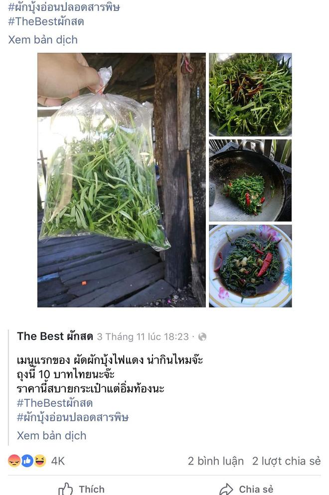 Đổi tên, thay avatar facebook màu đen, trọng tài biên người Thái phát hoảng vì CĐV Việt Nam? - Ảnh 3