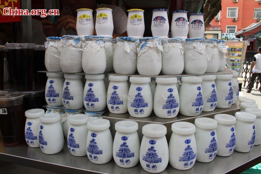 Đến Bắc Kinh nhất định phải dạo phố thử hết những món ăn vặt này - Ảnh 9
