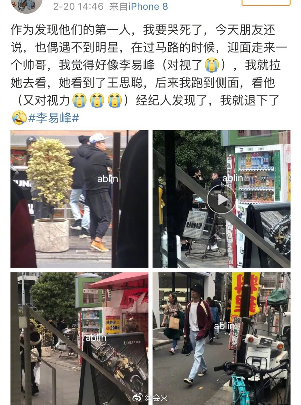 Lý Dịch Phong lén lút sang Nhật hẹn hò, đối tượng là đại gia giàu nhất Bắc Kinh? - Ảnh 1