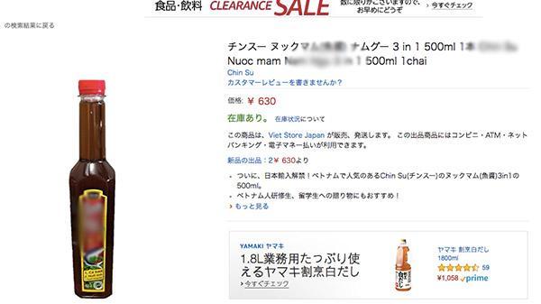 Những thực phẩm rẻ như bèo ở Việt Nam, sang Nhật 'lột xác' thành cao lương mỹ vị - Ảnh 6
