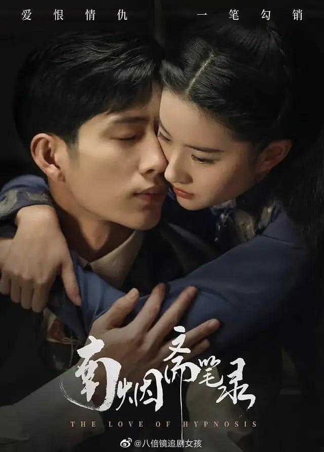 4 bộ phim truyền hình Hoa ngữ bị 'vứt xó' nhưng lại được khán giả vô cùng trông đợi - ảnh 4