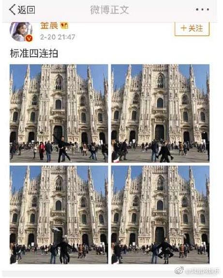 Hot nhất Weibo: Đặng Luân quay lại với tình cũ Kim Thần sau tuyên bố 'Cả đời cũng không tái hợp'? - Ảnh 3