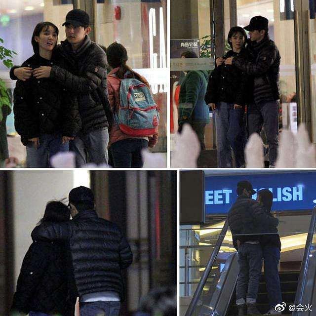 Hot nhất Weibo: Đặng Luân quay lại với tình cũ Kim Thần sau tuyên bố 'Cả đời cũng không tái hợp'? - Ảnh 1