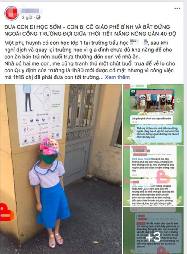 Hải Phòng: Học sinh lớp 1 bị chụp ảnh phê bình vì đi học sớm 15 phút, phải đứng ngoài cổng trường giữa trưa nắng 40 độ - Ảnh 1