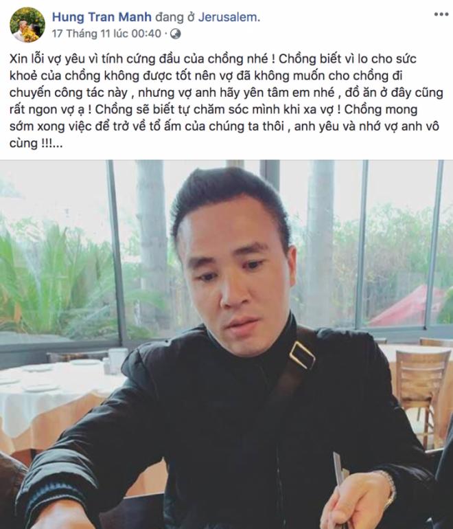 Dù chồng sắp cưới đã xin lỗi, MC Hoàng Linh vẫn giận dỗi? - Ảnh 1