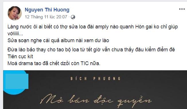 Mẹ Bích Phương kể chuyện 'lầy lội' về thời nhỏ của con gái - Ảnh 5