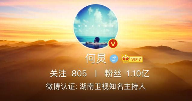Nối bước Dương Mịch, Angela Baby trở thành một trong bốn ngôi sao quyền lực nhất mạng xã hội Trung Quốc - Ảnh 2