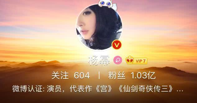 Nối bước Dương Mịch, Angela Baby trở thành một trong bốn ngôi sao quyền lực nhất mạng xã hội Trung Quốc - Ảnh 3