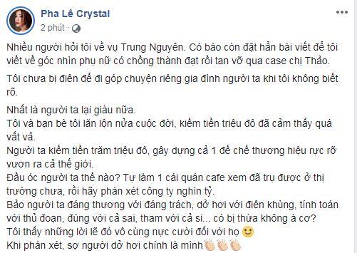 Nhiều sao Việt lên tiếng về vụ ly hôn nghìn tỷ của vợ chồng 'vua cà phê' Đặng Lê Nguyên Vũ - Ảnh 5