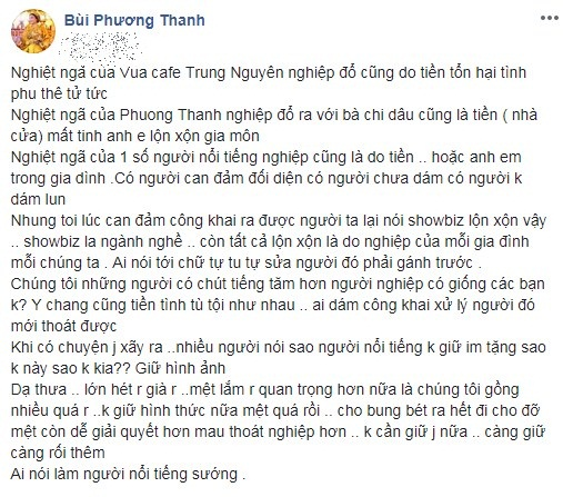 Từ vụ ly hôn nghìn tỷ của 'vua cà phê' Trung Nguyên, Phương Thanh lên tiếng: 'Tiền tổn hại tình phu thê' - Ảnh 2