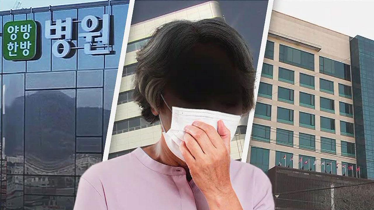 Bệnh nhân siêu lây nhiễm ở Hàn Quốc lần đầu tiên lên tiếng sau khi khiến hơn 9.000 tín đồ Shincheonji có nguy cơ nhiễm Covid-19 - Ảnh 2