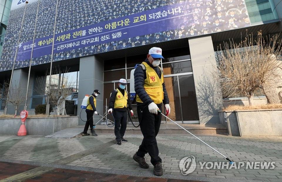 Bệnh nhân siêu lây nhiễm ở Hàn Quốc lần đầu tiên lên tiếng sau khi khiến hơn 9.000 tín đồ Shincheonji có nguy cơ nhiễm Covid-19 - Ảnh 3