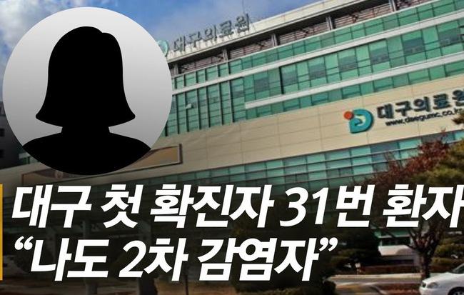 Bệnh nhân số 31 'siêu lây nhiễm' ở Hàn Quốc lần đầu lên tiếng sau khi khiến hàng chục người nhiễm virus corona - Ảnh 1