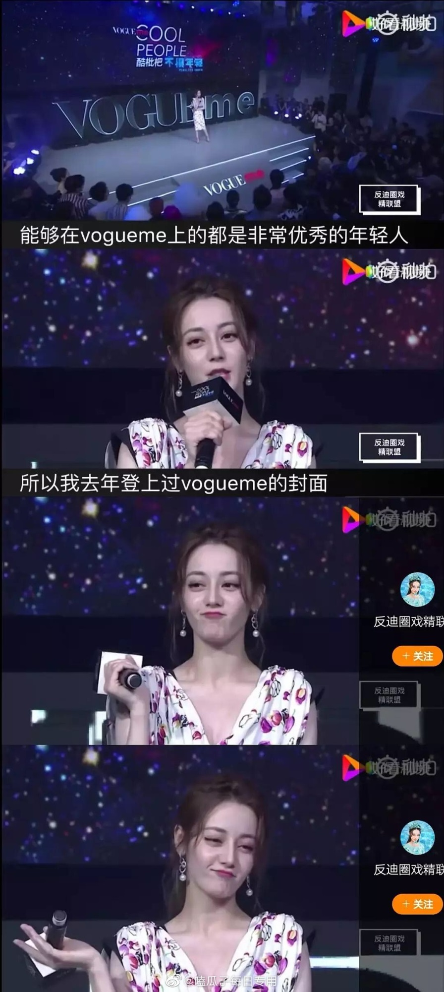 Không chỉ gây thất vọng về ngoại hình, Địch Lệ Nhiệt Ba còn bị netizen 'ném đá' vì phát ngôn gây tranh cãi - Ảnh 2