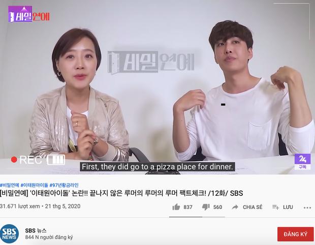 Phóng viên từng bóc bê bối Seungri đã hành động: Vạch trần Jungkook (BTS) và 3 idol đến bar có phụ nữ bán nude ở ổ dịch Itaewon - Ảnh 2