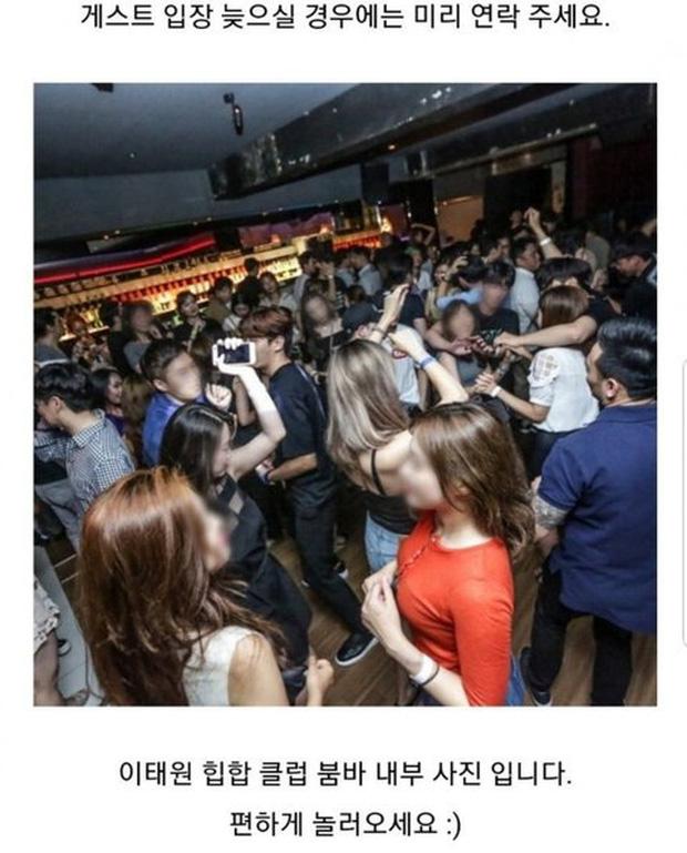 Phóng viên từng bóc bê bối Seungri đã hành động: Vạch trần Jungkook (BTS) và 3 idol đến bar có phụ nữ bán nude ở ổ dịch Itaewon - Ảnh 6