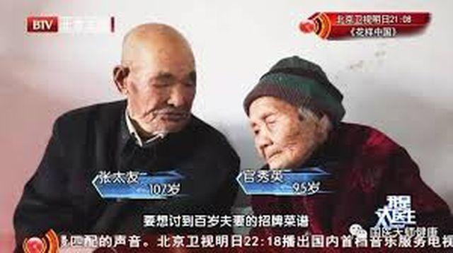 Cặp vợ chồng 100 tuổi tiết lộ bí mật sống thọ từ loại nước ép không ngờ - Ảnh 1