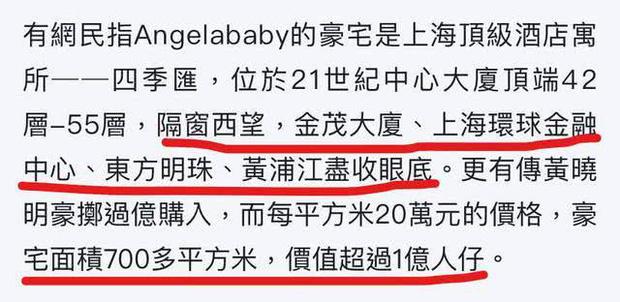 Cuộc sống xa hoa của Angela Baby: Biệt thự bạc tỷ rộng 700m2 trang hoàng như khách sạn 5 sao, ốp điện thoại da cá sấu đắt đỏ - Ảnh 5