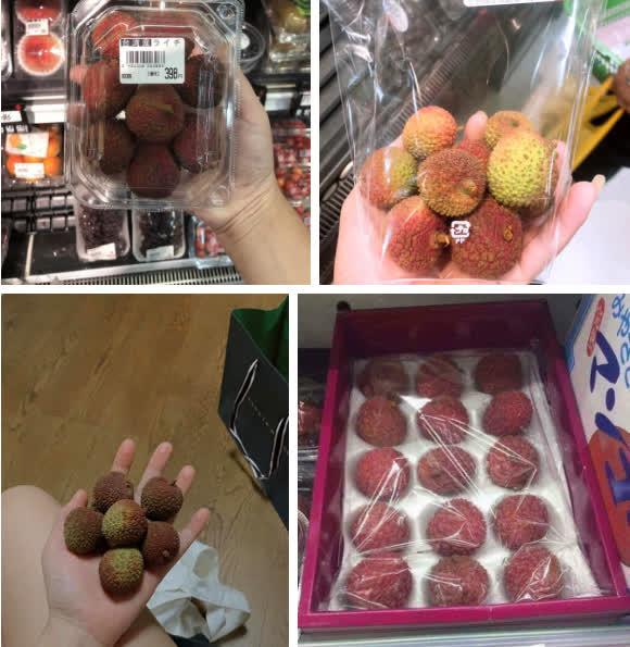 Dân mạng Việt khoe những trái vải bán trong siêu thị Nhật, 120k được mỗi 7 quả mà vẫn 'cháy hàng' - Ảnh 7