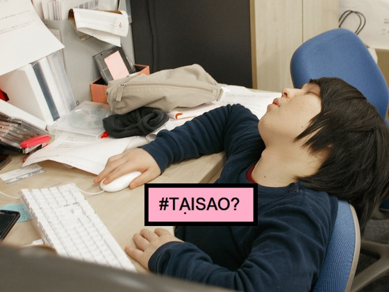 Tại sao ngủ đủ 8 tiếng nhưng sáng ra dân văn phòng vẫn ngáp ngắn ngáp dài ở công ty? - Ảnh 1