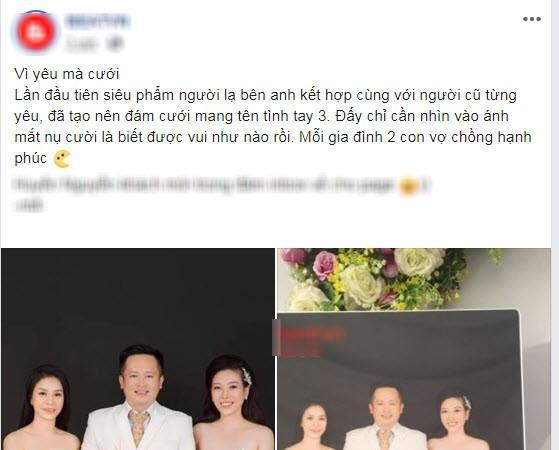 Thực hư đám cưới 2 cô dâu, 1 chú rể ở Thái Nguyên gây xôn xao? - Ảnh 2