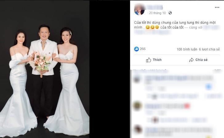 Thực hư đám cưới 2 cô dâu, 1 chú rể ở Thái Nguyên gây xôn xao? - Ảnh 3