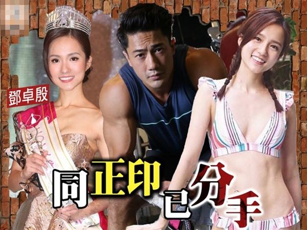 Giữa tin đồn bỏ rơi bạn gái để cặp kè người mới, mỹ nam TVB Quách Tử Hào bất ngờ lên tiếng - Ảnh 2