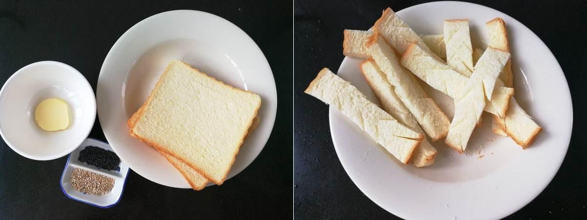 Bánh mì chiên bơ vừng giòn rụm thơm ngon - Ảnh 1