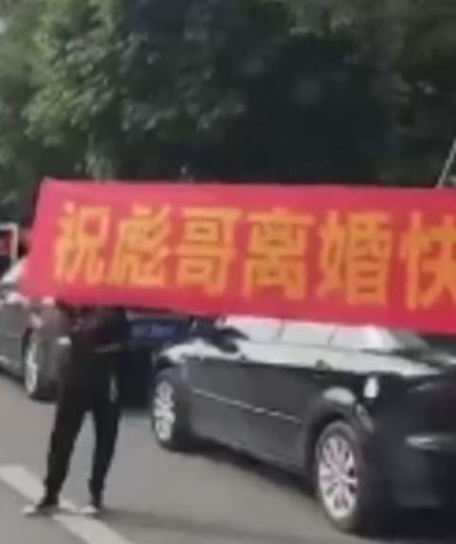 Quá vui vì ly hôn thành công, chồng thuê hàng chục xe sang diễu hành ăn mừng trên phố - Ảnh 3