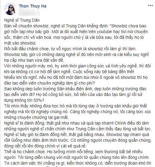 Phương Thanh và dân mạng phản ứng về phát ngôn của nghệ sĩ Trung Dân: 'Showbiz bây giờ quá nhiều điếm' - Ảnh 5