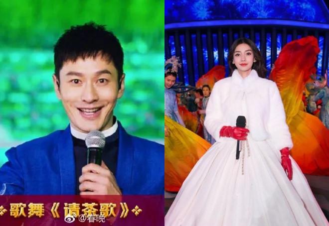 6 tháng qua, Huỳnh Hiểu Minh và Angelababy không xuất hiện chung - Ảnh 1
