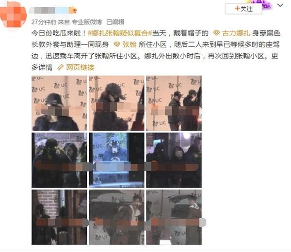 Cổ Lực Na Trát bị bắt gặp đến nhà Trương Hàn giữa đêm khuya, rộ nghi vấn cả hai sắp tái hợp sau chia tay - Ảnh 2