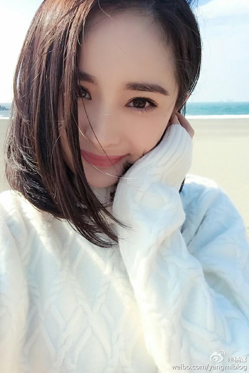 Dương Mịch - Đường Yên chuẩn bị khai chiến vì nghệ sĩ dưới trướng - Ảnh 4