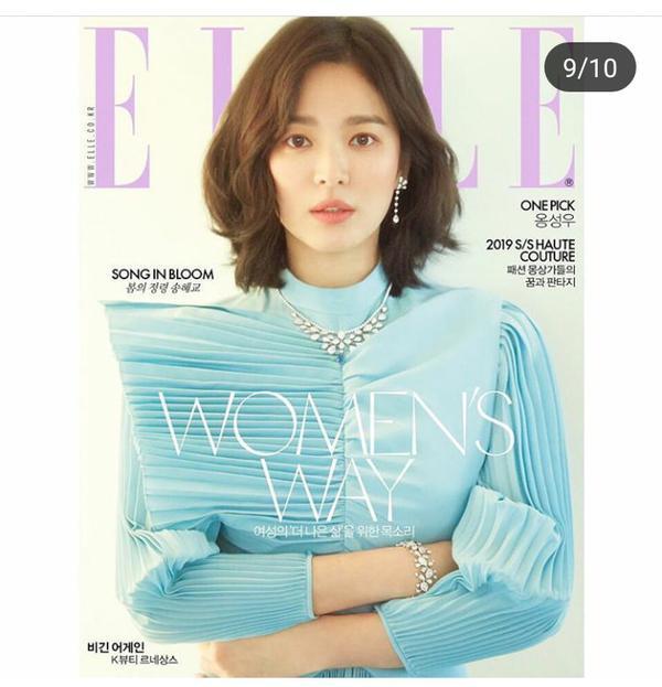Giữa tin đồn ly hôn, Song Hye Kyo xuất hiện đầy quyến rũ trên tạp chí ELLE - Ảnh 5