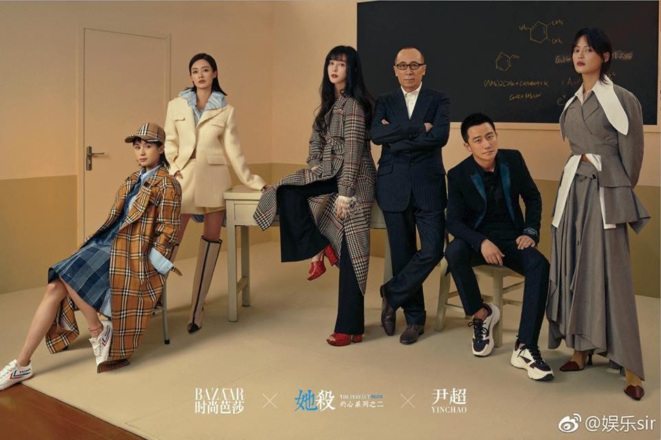 Scandal trốn thuế có là gì, Phạm Băng Băng chuẩn bị tái xuất với dự án phim điện ảnh đình đám 'Tha sát' - Ảnh 3