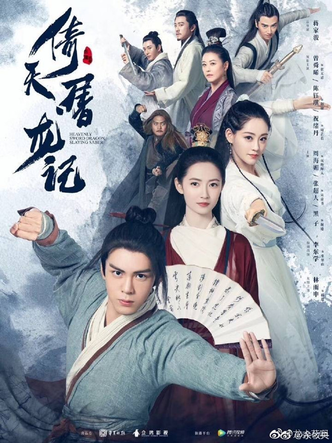 Bị chê bai quá nhiều, đạo diễn 'Tân Ỷ Thiên Đồ Long Ký' không tiếp tục remake 'Thần Điêu Đại Hiệp' - Ảnh 1