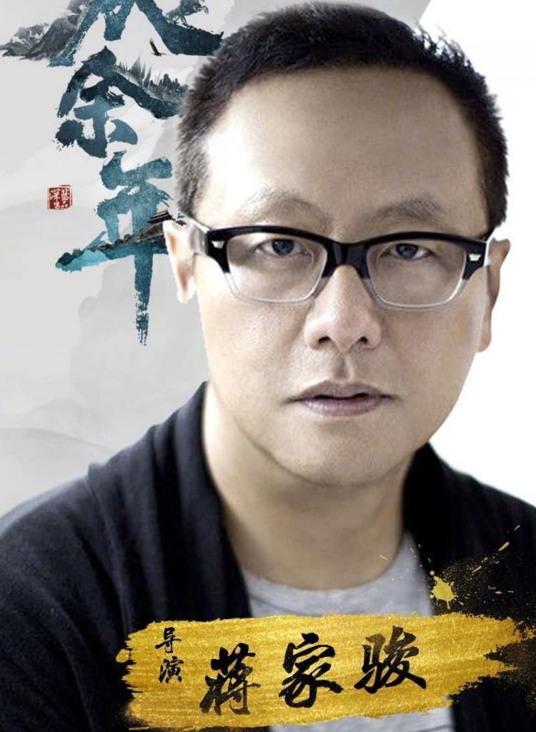Bị chê bai quá nhiều, đạo diễn 'Tân Ỷ Thiên Đồ Long Ký' không tiếp tục remake 'Thần Điêu Đại Hiệp' - Ảnh 5