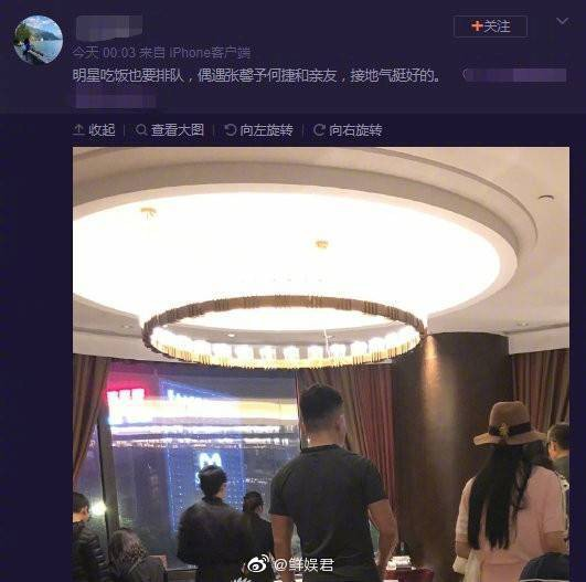 Phạm Băng Băng vừa tái xuất, Trương Hinh Dư đã vội cò kè đáp trả bằng loạt ảnh khi đã làm mẹ - Ảnh 5