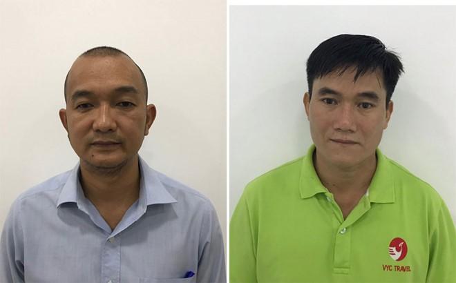 Hàng loạt cán bộ bị khởi tố về tội Tham ô tài sản liên quan đến vụ án ông Lê Tấn Hùng - Ảnh 1