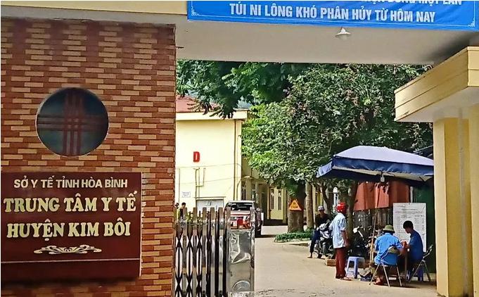 Kíp trực tắc trách, người đàn ông tử vong bất thường tại trung tâm y tế huyện - Ảnh 2