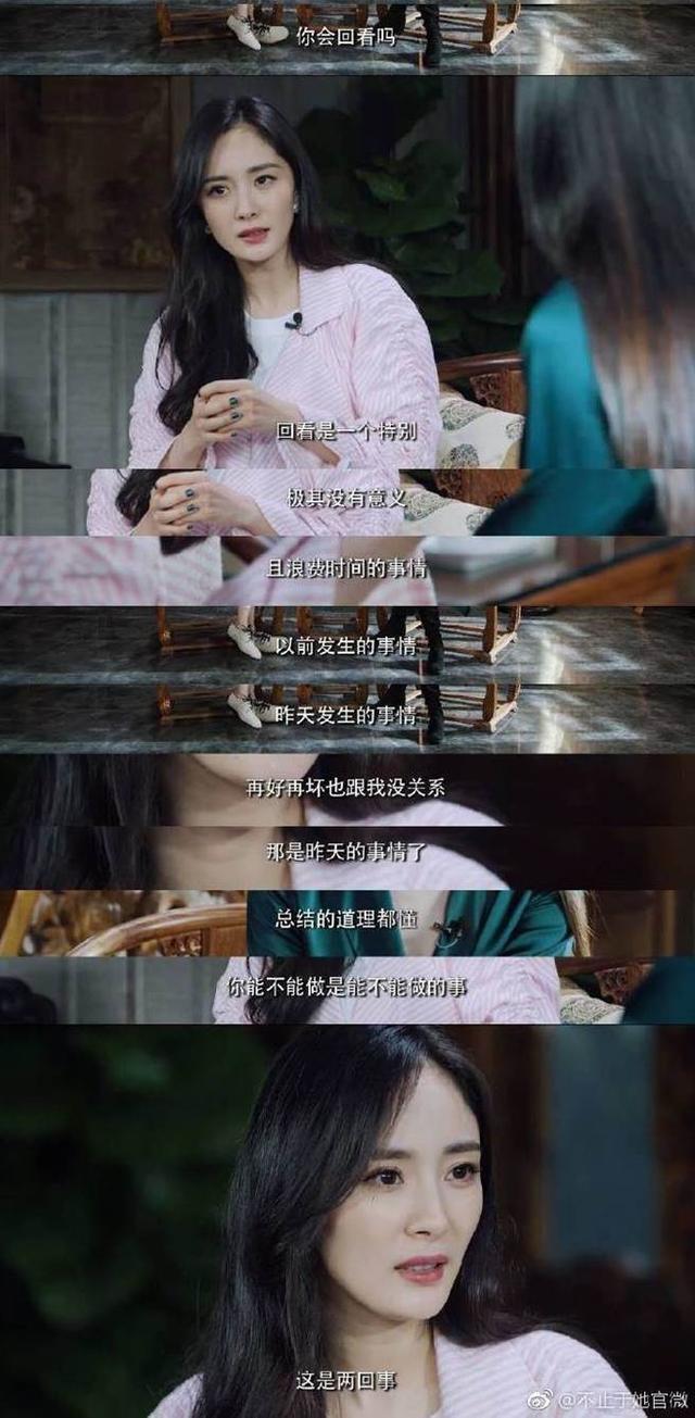 Sau đổ vỡ hôn nhân, Dương Mịch lần đầu lên tiếng về cuộc sống hiện tại - Ảnh 2