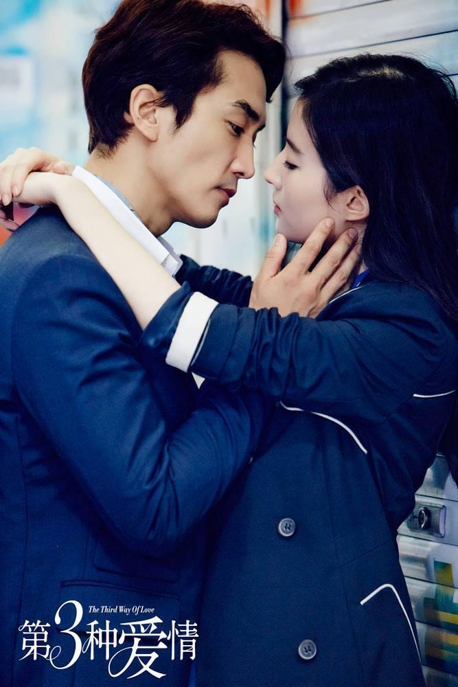 Song Seung Hun bất ngờ nói về việc muốn kết hôn sau thời gian dài chia tay Lưu Diệc Phi - Ảnh 1