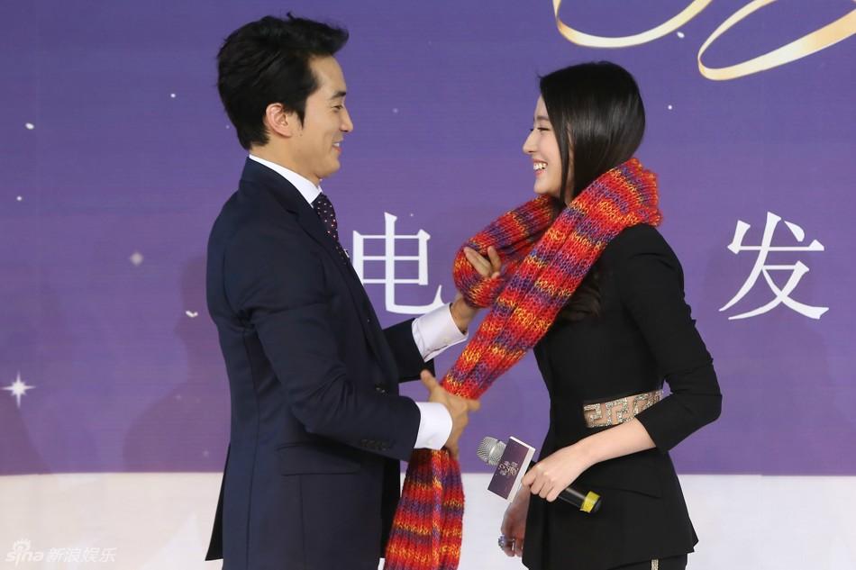 Song Seung Hun bất ngờ nói về việc muốn kết hôn sau thời gian dài chia tay Lưu Diệc Phi - Ảnh 5