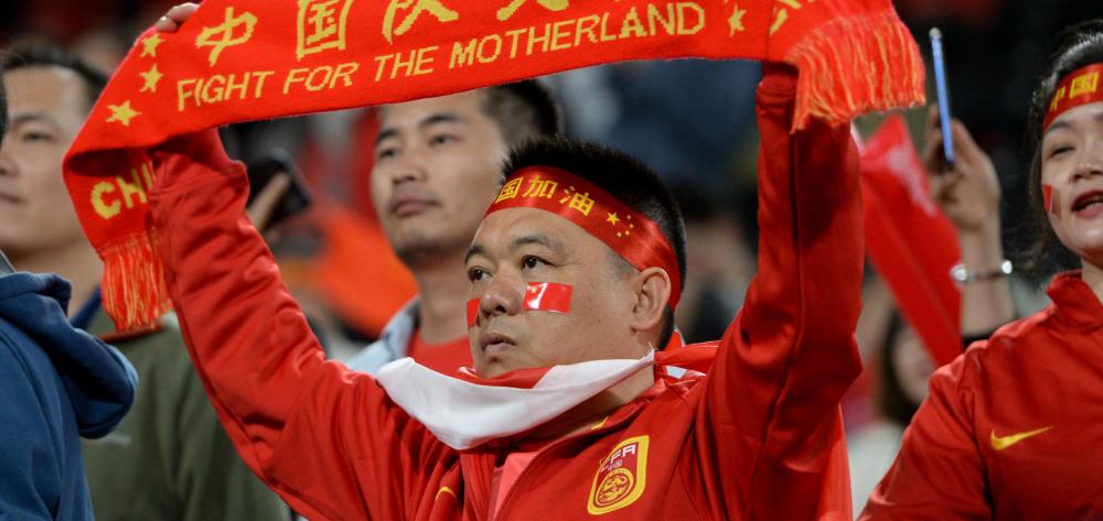 CĐV Trung Quốc: Tại sao chúng ta không đá được như tuyển Việt Nam? - Ảnh 1