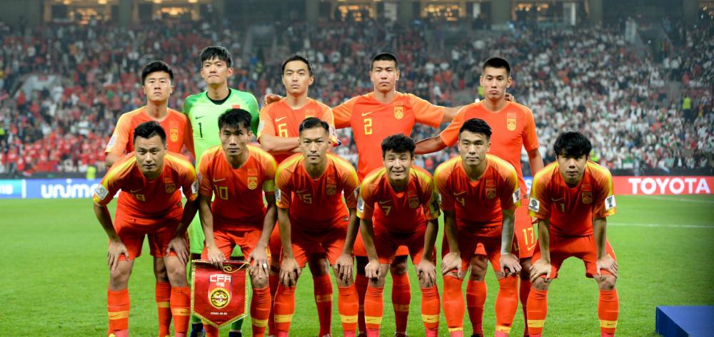 CĐV Trung Quốc: Tại sao chúng ta không đá được như tuyển Việt Nam? - Ảnh 3