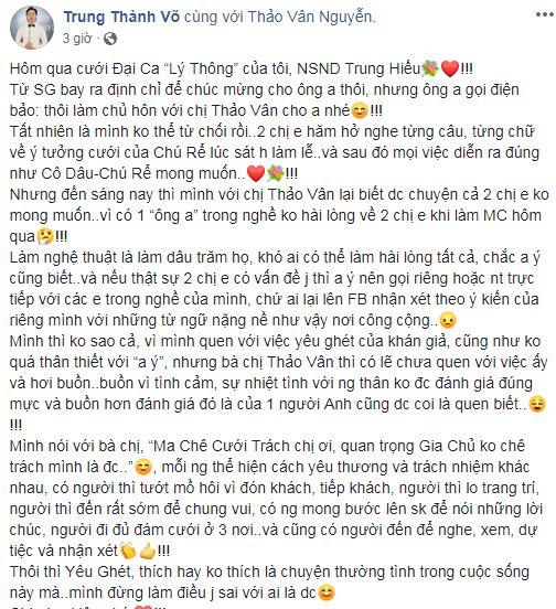 Bị đạo diễn Trần Lực chê 'giả dối' khi dẫn lễ cưới NSND Trung Hiếu, MC Thảo Vân - Thành Trung lên tiếng - Ảnh 4