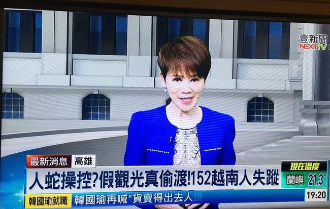 152 du khách Việt Nam bị nghi bỏ trốn tại Đài Loan - Ảnh 2